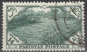 Pakistan #70 F-VF Used  (60)