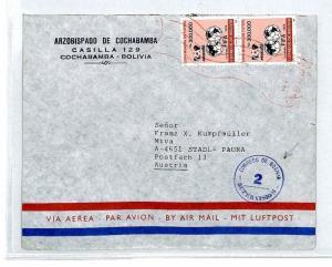 BOLIVIA Cover *Cochabamba* Air Mail MIVA Missionary INSPECTED c1986 CM181