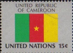 CAMEROON, 1980, MNH 15c, UN Flags