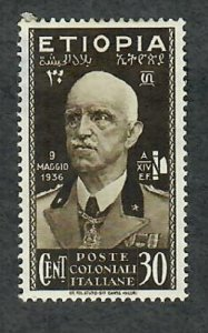 Ethiopia N4 Victor Emmanuel III Mint Hinged