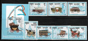 Cambodia 989-96 Carriages Mint NH