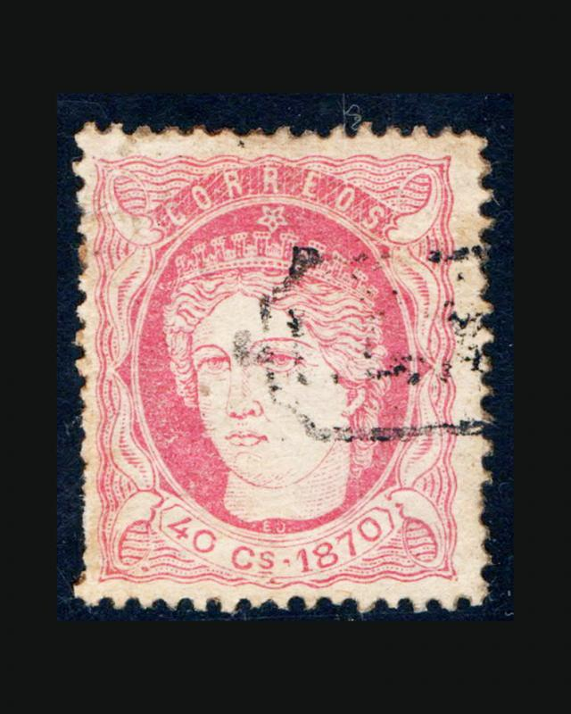 VINTAGE:CUBA 1870  USD, MICRO THIN  SCOTT $35  LOT CU4949