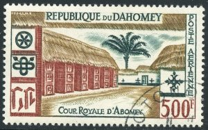 Dahomey Scott C15 UFLHOG(CTO) - Royal Court of Abomey - SCV $4.00