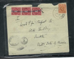 EAST AFRICA * UGANDA  COVER (P2908B)KGV 10C COVER TO USA SHORTPAID POST DUE 1CX3