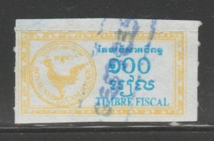 Cambodia Revenue fiscal Stamp Type B Rooster  3-7e-21-5
