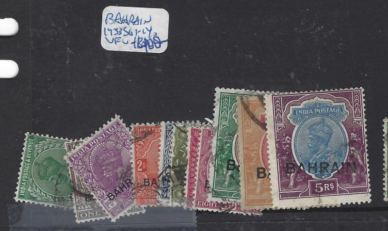 BAHRAIN  (P2302B)  ON INDIA KGV SG 1-14   VFU