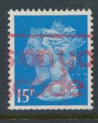 GB SG 1477  Used 1 centre band -  Litho Questa