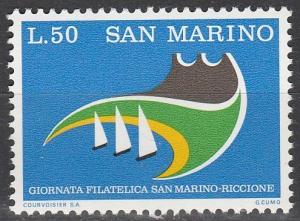 San Marino #842  MNH  (S2126)
