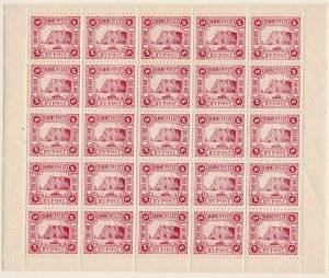 1888 Norge, Norway, Hammerfest Bypost 4 Hours Rosa Sheet Of 25 MNH / Perfect