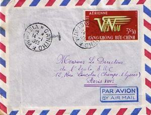 Vietnam 3.30P Viet Nam 1953 Cantho, Viet-Nam Airmail to Paris, France.  Short...