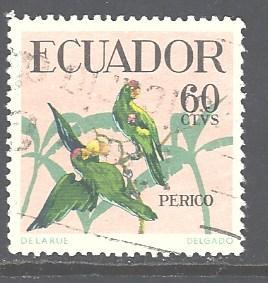 Ecuador Sc # 648 used (DT)