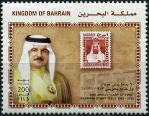 Bahrain 2013. 60 years of the Issue of the First Bahraini Stamp (MNH OG) Stamp
