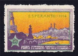 REKLAMEMARKE POSTER STAMP ⭐ UNIVERSALA KONGRESO DE ESPERANTO ⭐ PARIS 1914