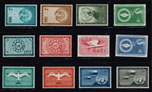 United Nations New York MNH UN STAMP COLLECTION LOT  #S2