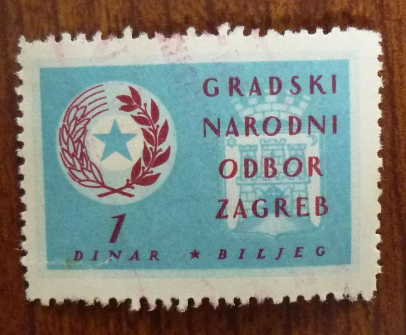 Croatia in Yugoslavia Local Revenue Stamp ZAGREB! J55