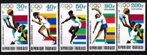 [55589] Togo 1972 Olympic games Basketball Athletics Gymnastics MNH