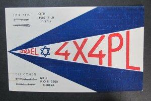 6107 Amateur Radio QSL Card Israel