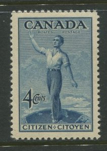 STAMP STATION PERTH Canada #275 Citizen of Canada MNH OG  VF