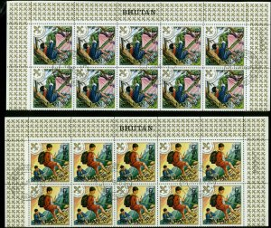 Bhutan Scott #134 - #139 Plate # Strips of 10 Complete Set of 6 Used