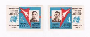 Russia 2627-28 MNH imperf set Nikolayev 1962 (R0504)