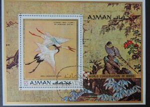 AJMAN 1971 paintings of Hokusai world conservation birds cranes storks
