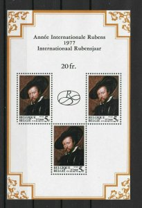 belgium  ruben mint never hinged stamps sheet ref  r11278