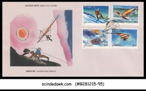 INDIA - 1992 ADVENTURES SPORTS - 4V - FDC
