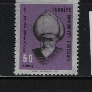 TURKEY, 1746 Hinged, 1967 Sokullu Mehmet, Statesmen