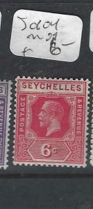 SEYCHELLES  (PP2905B)  KGV  6C     SG 104   MOG
