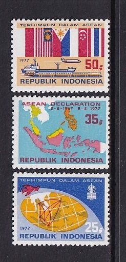 Indonesia   #1006-1008   MNH  1977   Asean countries  anniversary
