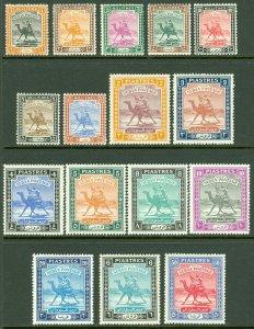 EDW1949SELL : SUDAN 1948 Scott #79-94 Complete set. Very Fine, Mint OG. Cat $91.