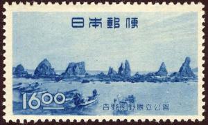 Japan 453 mh 1949 16 yen Yoshino-Kumano National Park