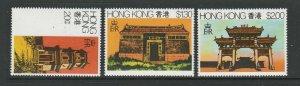 Hong Kong 1980 Architecture UM/MNH SG 387/9