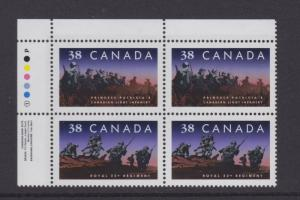 CANADA  #1250a TR PLATE BLOCK MNH STAMPS INFANTRY REGIMENTS LOT#549