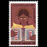 TUNISIA 1976 - Scott# 690 Children Books Set of 1 NH