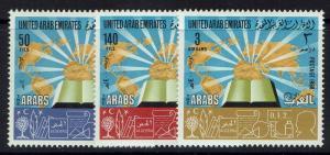 United Arab Emirates SC# 109-111, Mint Never Hinged - Lot 110616