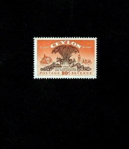 CEYLON - 1954 - AGRICULTURE - ROYAL AGRICULTURAL EXHIBITION + MINT - MNH SINGLE!