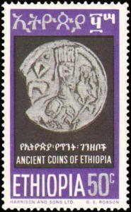 1969 Ethiopia #530-535, Complete Set(6), Never Hinged