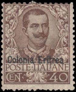 Eritrea 25 mh