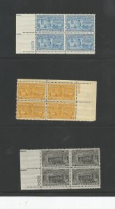US SPECIAL DELIVERY PLATE BLOCK OF 4 COLLECTION, MNH, OG
