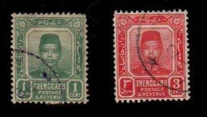 Malaya - Trengganu #1a, 3  Used  Scott $4.00