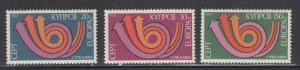 Cyprus 1973 Europa Scott # 396 - 398 MNH