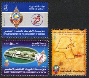 Kuwait 2002 Scott #1552-1554 Mint Never Hinged