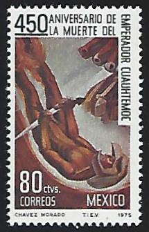 Mexico #1143 MNH Single Stamp