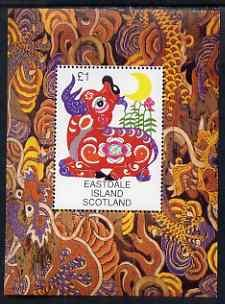 Easdale Island Scotland 1997 Chinese Lunar New Year OX Art