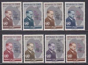 Congo Democratic Republic Sc #417-424 MNH