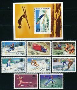 Bhutan - Innsbruck Olympic Games MNH Set (1976)