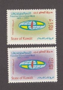 Kuwait Scott #525-526 MH