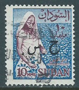 Sudan, Sc #O63, 10m Used