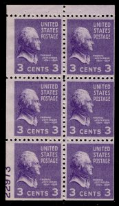 US #807a BOOKLET PANE with PLATE NUMBER, large 90% plate 22973, mint never hi...
